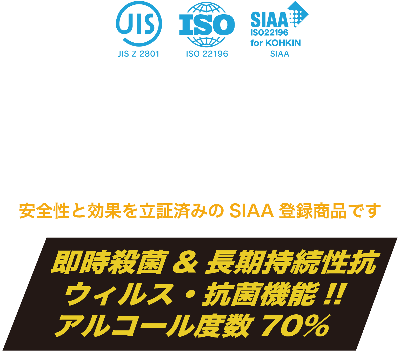 Dianum-ダイヤニウム-